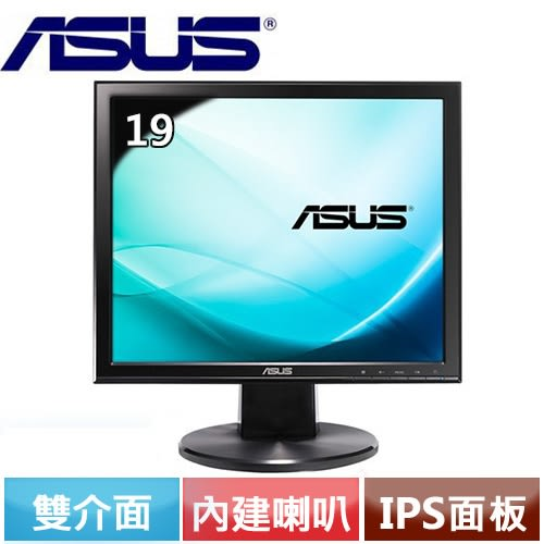 ASUS VB199T 19型 IPS螢幕