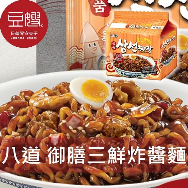 【豆嫂】韓國泡麵 PALDO 八道御膳三鮮炸醬麵(4包/袋)