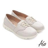 A.S.O 輕旅健步 真皮彈力綁帶寬楦奈米休閒鞋  米