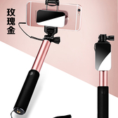 oppoa7x自拍桿手機照相拍照神器18013自牌干架oopp通用自拍棒