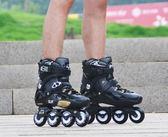 SLM輪滑鞋成人溜冰鞋成年男女單排平花鞋閃光滑冰鞋直排輪旱冰鞋