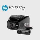 【小樺資訊】含稅贈32G 【HP惠普】HP F660g 前後雙錄行車記錄器1080P HDR GPS ADAS