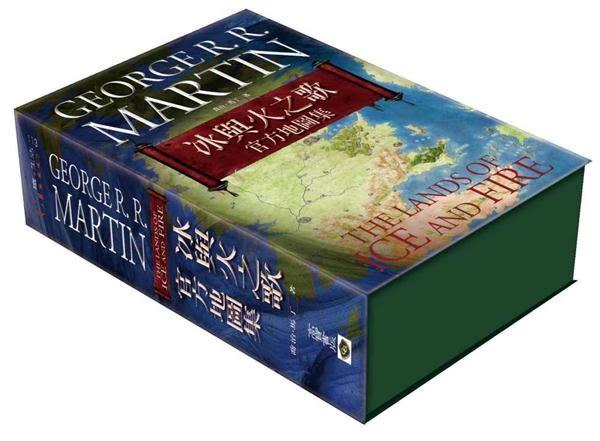 冰與火之歌官方地圖集(典藏硬殼書盒版)