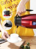 保溫壺304不銹鋼家用保溫水壺 大容量熱水瓶暖瓶熱水壺保溫瓶2升 免運
