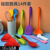 鍋鏟 彩色硅膠廚具10件套環保烹飪耐高溫鍋鏟勺工具不粘鍋硅膠廚具套裝