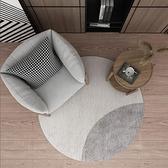 圓形羊羔絨地毯北歐客廳臥室茶幾墊家用地墊【聚寶屋】