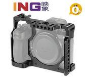【24期0利率】SmallRig 2243 Cage 鋁合金外框 for Nikon Z6 Z7  公司貨