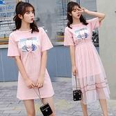 連身裙閨蜜套裝姐妹夏季法式網紗裙子學生小清新超仙女洋氣兩件套 交換禮物