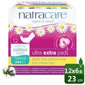 【Natracare】有機衛生棉(倍安蝶翼/一般日用)6入組【屈臣氏】
