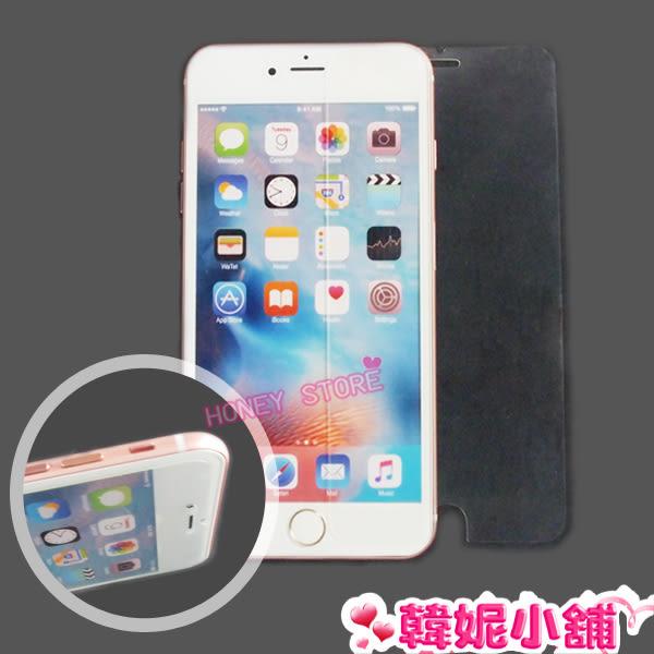 韓妮小舖  蘋果 IPHONE5 IPHONE6 PLUS 奈米防爆膜 螢幕保護貼 保護膜 手機貼膜【SC0021】