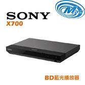 《麥士音響》 SONY索尼 BD 藍光播放器 X700