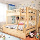 子母床 兒童床高低床全實木成年上下鋪木床大人多功能子母床上下床雙層床T