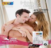 【J-Love】石墨烯  Fidom 指險套 12入更薄更軟