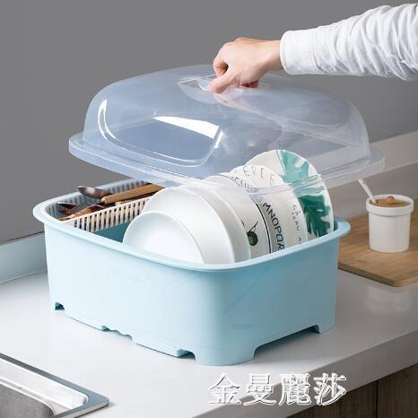 帶蓋碗碟架放碗架收納盒盤子架家用碗筷瀝水架廚房水槽碗櫃置物架 雙十二全館免運