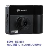 新風尚潮流 創見 行車紀錄器 【TS-DP550A-64G】 DrivePro 550 雙鏡頭設計 附 64GB 記憶卡