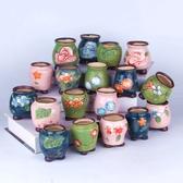 花盆塔可哥韓式手工手繪多肉植物陶瓷花盆拇指小老樁創意刻花高腳花盆