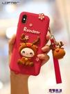 蘋果x手機殼11iphonex硅膠iphone11pro軟殼全包防摔圣誕風麋鹿11promax  快速出貨