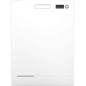 【得意家電】ASKO 瑞典賽寧 DBI233IB.W 頂級洗碗機(半崁式)(白色) ※ 熱線07-7428010