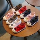 童鞋兒童帆布鞋男童幼兒園室內鞋女童鞋子2...
