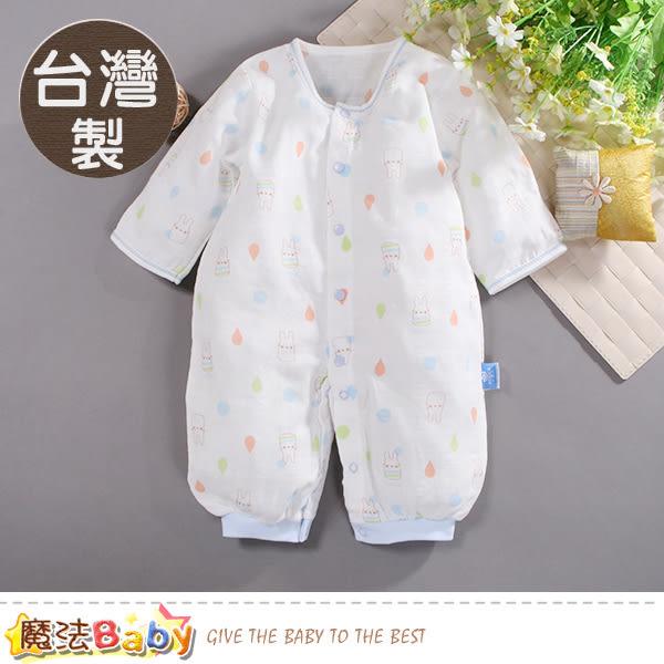 包屁衣 台灣製四季穿薄款純棉紗布兩用護手兔裝 連身衣 魔法Baby