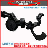 mio MiVue Plus M775 M777 金剛王行車紀錄器支架摩托車行車記錄器車架後照鏡固定座行車記錄器固定架