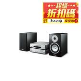 【超級折扣碼:3csong+ 24期0利率】日本 YAMAHA 山葉 MCR-N670 桌上型 組合音響 公司貨