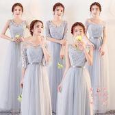 長禮服 伴娘團 姐妹裙顯瘦畢業晚禮服
