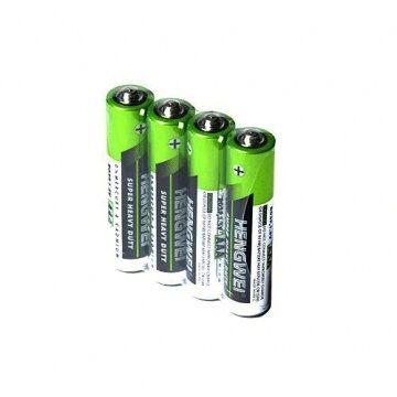 【我們網路購物商城】K-004-10/S-1A 鼎極碳鋅4號電池-10入 電池
