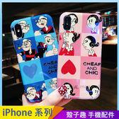 卡通情侶殼 iPhone iX i7 i8 i6 i6s plus 手機殼 大力水手卜派 奧莉薇 藍光殼 保護殼保護套 防摔軟殼