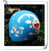 哆啦A夢復古帽,小叮噹安全帽,803,哆#1/藍