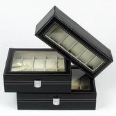 全館免運 公主創意高檔手錶盒子收納盒