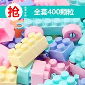 積木兒童積木玩具3-6周歲女孩益智1-2-4歲男孩子創意拼裝寶寶塑料拼插 全館八折柜惠