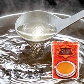 頂級金湯/火鍋高湯/排翅煲湯 1500g±3%/包