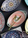 水果盤創意歐式陶瓷雙耳碟子家用西餐烤盤【少女顏究院】