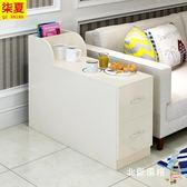 茶几收納櫃簡約現代邊几角几小茶几客廳邊角櫃沙發邊櫃儲物櫃客廳小櫃子xw
