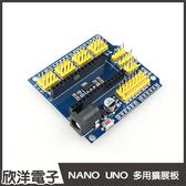 NANO UNO 多用擴展板 (1380) /實驗室/學生模組/電子材料/電子工程/適用Arduino