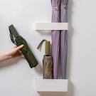 北歐家用門口雨傘收納架簡約創意磁吸免打孔黏貼置 【母親節禮物】