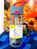 KOR Nava Sport  濾水瓶運動水瓶BRITA濾水瓶【美國原裝進口濾水功能的運動水瓶】百貨標籤價