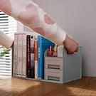 桌面收納盒辦公室文件資料置物架學生宿舍書本文具架整理盒帶抽屜 ATF 618促銷