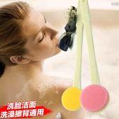 長柄洗澡刷搓澡巾硅膠軟毛擦背沐浴刷子搓泥去角質成人加長搓背刷【新店開張8折促銷】