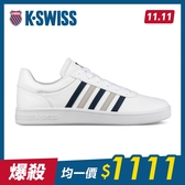 K-SWISS Court Cheswick S時尚運動鞋-男-白/藍