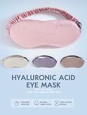 紐西蘭 okioki 玻尿酸美容眼罩 紐西蘭原裝進口 紫/藍/粉/灰