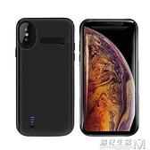 蘋果背夾充電寶iphone11夾背7plus電池XSmax一體充器8p手機殼式XR超薄 聖誕節全館免運