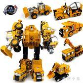 男孩合金版變形玩具金剛工程車汽車人大力神兒童組合體機器人模型CC2782『毛菇小象』