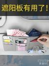 汽車遮陽板收納多功能車載車內眼鏡夾架卡片收納袋卡包票據 【快速出貨】