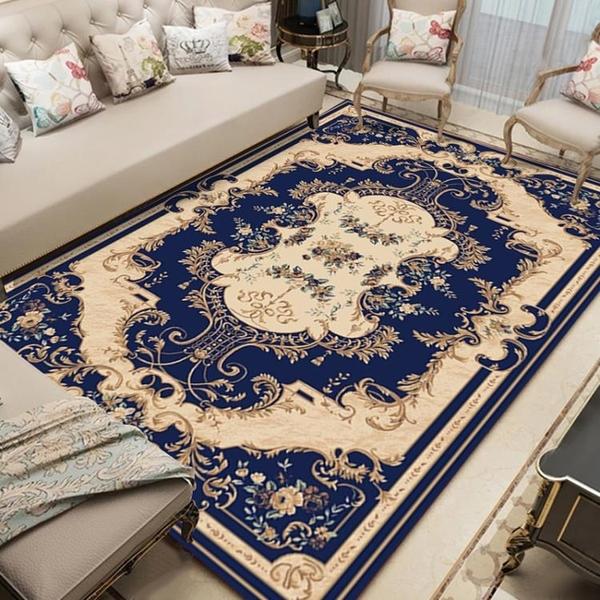 地毯客廳歐式免洗沙發茶幾毯