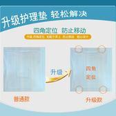 鴻福祥成人護理墊一次性尿不濕6060老年男女專用老人尿墊尿片90片