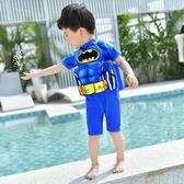 兒童浮力泳衣女孩女童嬰兒游泳衣寶寶幼兒男童連體漂浮泳衣泳裝 js1170『科炫3C』