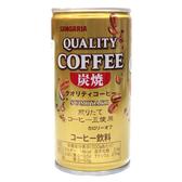 SANGARIA炭燒咖啡罐185ml【愛買】