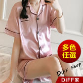 【DIFF】夏季新款韓版甜美可愛綢緞冰絲睡衣 兩件式套裝 居服套裝 上衣 褲子 短褲 衣服 T恤 【S46】